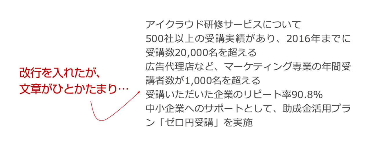 paragraph_config4